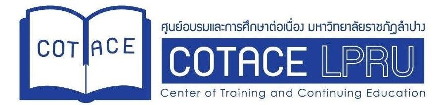 Center of Training and Continuing Education LPRU.